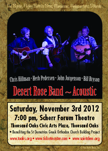 Desert Rose flyer Nov. 3, 2012