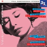 Bob Dylan Melancholy Mood EP cover (Japan)